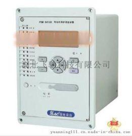 国电南自PSM 641UX电动机保护测控装置
