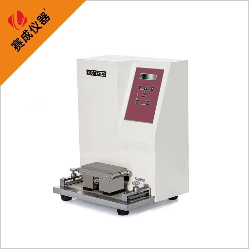 印刷品印刷质量检测仪器(墨层抗擦性试验仪)