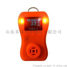 便携式气体检测报警仪图片,固定式气体报警器厂家直销