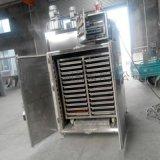 紅薯幹烘乾機 不鏽鋼薯幹烘乾設備 自動箱式烘乾機