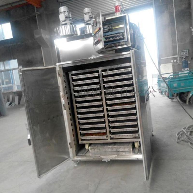 红薯干烘干机 不锈钢薯干烘干设备 自动箱式烘干机
