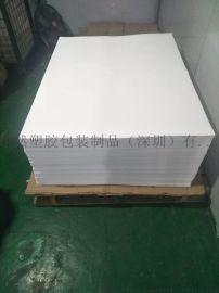 国产可印刷防水耐撕PP合成纸