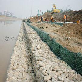 护坡石笼网-河道护坡石笼网-护坡石笼网的生产厂家