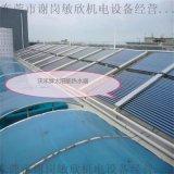 1500人用太阳能热水器,30吨水太阳能热水器