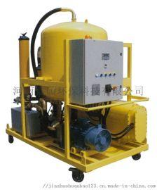 厂家直销HNP200真空滤油机
