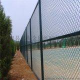 体育场围网厂价直销 湖南运动场围栏护栏网哪里找