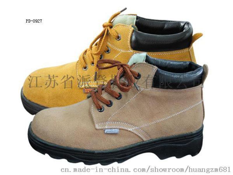 派登牌PD-0927勞保鞋