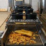 柳州市腐竹油炸機 全自動油皮油炸機流水線