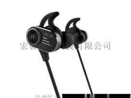 BT-012高音質磁吸運動藍牙耳機