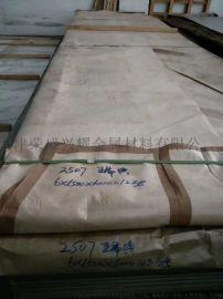 供应酒钢S30403热轧酸洗不锈钢板 不锈钢中厚板