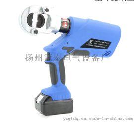 充电式电动压接钳 液压钳