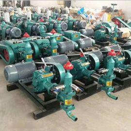 广东阳江注浆泵活塞式矿用注浆泵