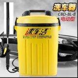 洗车器(CBD-8L-A)