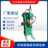 自動中頻縫焊機 氣動縫焊機 自動數控縫焊機