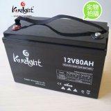 矿鑫12V120AH铅酸蓄电池路灯UPS胶体电池
