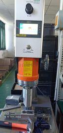 湖北武汉塑料焊接设备专业模具设计制作加工