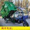 自装卸三轮摩托挂桶式垃圾车一辆多少钱
