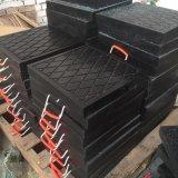 攀枝花供應 500*500 耐磨抗壓泵車墊板