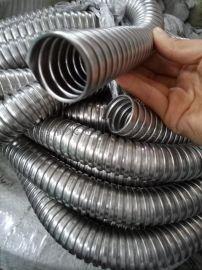 包塑金屬軟管1/2寸雙扣不鏽鋼材質工程項目穿線