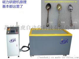 磁力研磨机工作原理与使用范围