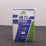 普通印刷粘合剂包装袋25kg 双面胶印覆膜材质