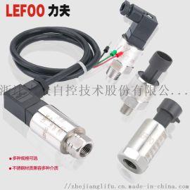 T2000通用型壓力變送器  德國井口芯體 不鏽鋼
