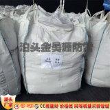 供应长效防腐物理降阻剂 石墨物理降阻剂好选择