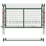 铁路隔离防护网-金属防护栅栏网片厂家