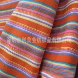 大量销售彩色条纹针织布 规格齐全
