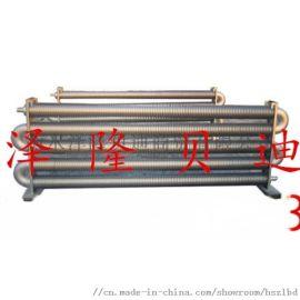 泽隆贝迪翅片管散热器 翅片管暖气片