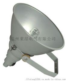 NTC9201//NTC9211投光灯