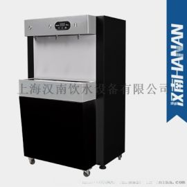 上海汉南ER-42温热机校园节能直饮机开水机