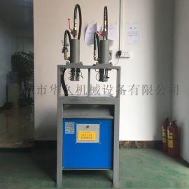供应通用型双工位液压铁方管冲孔机圆管冲弧机