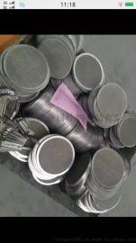 碟式过滤片 包边过滤网片 不锈钢滤网冲压圆片