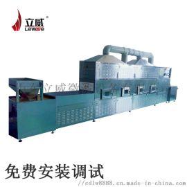纸吸管烘干机 微波烘干杀菌机