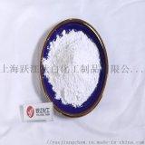 钛白粉R909(油漆涂料专用型)