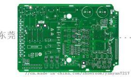 线路板 PCB板 厂家直销