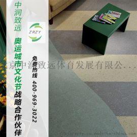 北京英利奥塑胶地板,中润致远您必须了解下