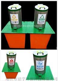 智能垃圾桶自动检测地埋式垃圾箱满溢报**生物除臭