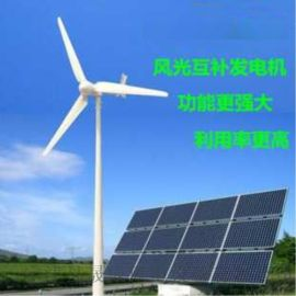 电控偏航并网基站系统晟成SC-1000w风力发电机