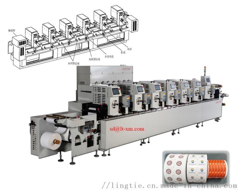 树脂版印刷机菱铁供应全轮转商标印刷机