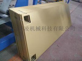 电加热板成型生产线 电热炕板生产加工设备