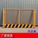 工地定型化防護欄杆 銀川建築施工安全防護網