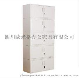 档案柜文件柜小矮柜带锁储物柜厂家直销