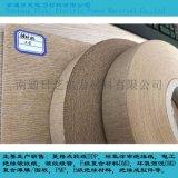南通日芝厂家供应进口电工用变压器绝缘皱纹纸