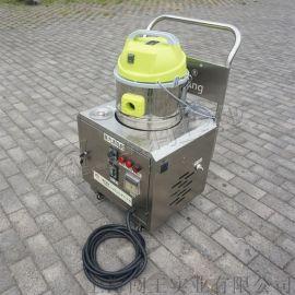 汽车美容380V多功能蒸汽洗车机 高温高压清洗机