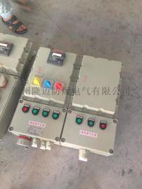 增安ExdeIIBT4/T5/T6防爆照明配电箱