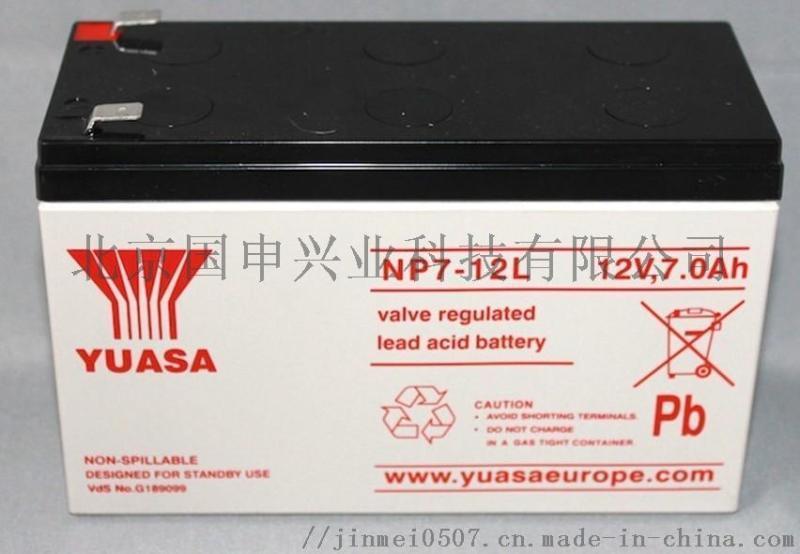 汤浅np7-12/12V7AH铅酸免维护蓄电池