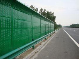 成都公路声屏障/金属板声屏障/百叶孔声屏障