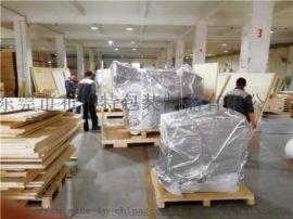 东莞木箱包装厂家,来样定做包装木箱